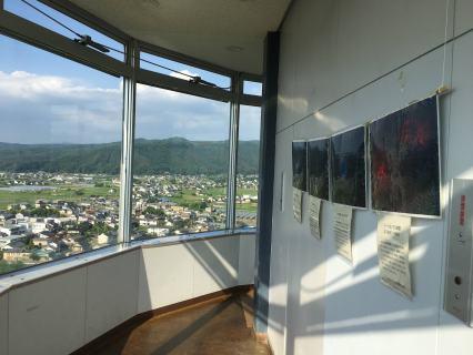 コスモタワー展望