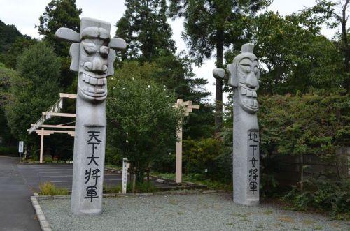 高麗神社 アクセス