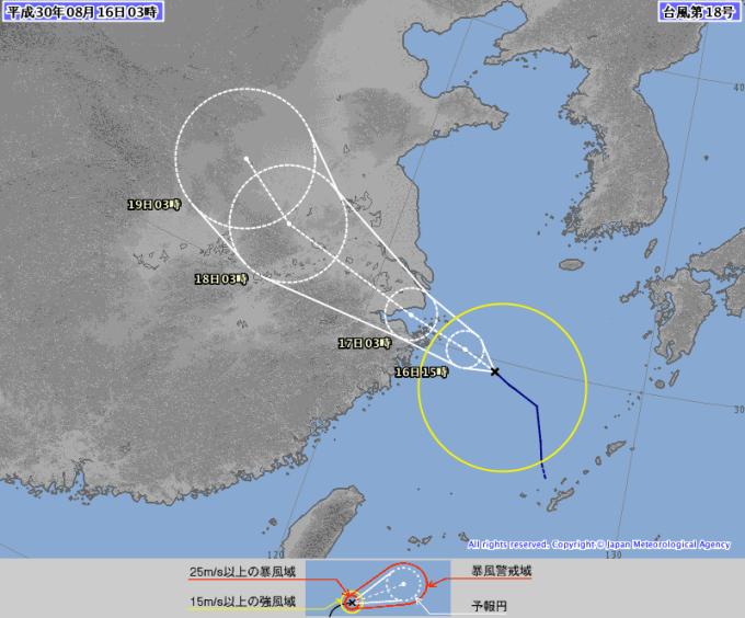 台風18号 進路予想図