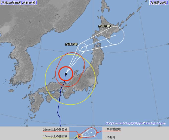 北海道マラソン2018 台風20号