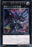 LTGY-JP044UL