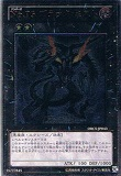 ORCS-JP043UL