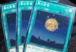 【コレクションパック-革命の決闘者編-1箱開封】20thF・G・D出るか!?バーストレディがノーマルレアってマジ!?