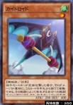 【デュエルリンクス】未OCGカード「カイトロイド」実装:そのままの効果でキタ!