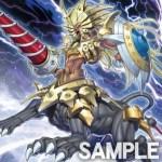 【獣神王バルバロス:効果公開・収録決定】無印バルバロスをリリースすると綺麗に回って素敵です