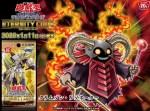 【2枚からスーパーノヴァドラゴン】クリムゾン・リゾネーターマジ強い!