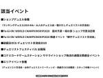 【遊戯王OCG関連イベント中止のお知らせ】新型コロナウイルス感染の影響で3月末まで関連イベントが一時中止となるようです