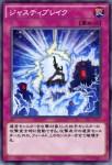 【デュエルリンクス】「トゥルース・ユニバース」収録カード|注目カード・テーマ5選!Sin、DD、恐竜等