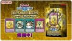 【デュエルリンクス】光のHEROストラク「ヒーロー・ジェネレーション」登場!ヒーロー・ブラスト良いですね!