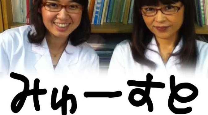 本日25日20時~、ユニオン系音楽番組「mu-st みゅーすと」放送します。