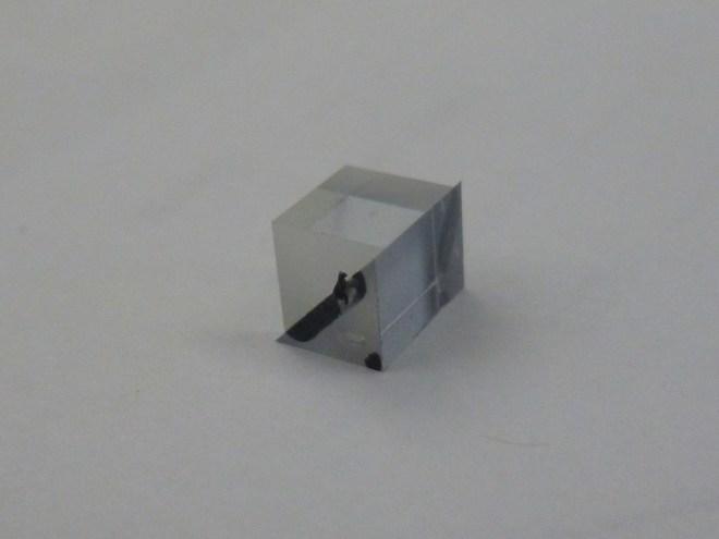 Theta Panorama Camera mirror cube.