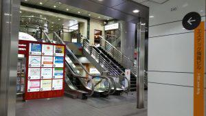 エステック情報ビル 新宿西口地下通路入り口