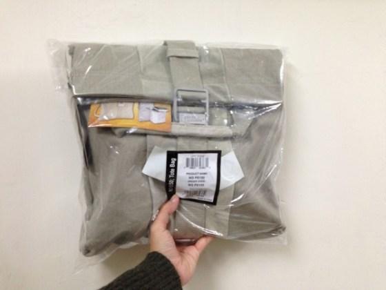 還在包裝袋裡的 Private 典藏系列 P8150 托特包