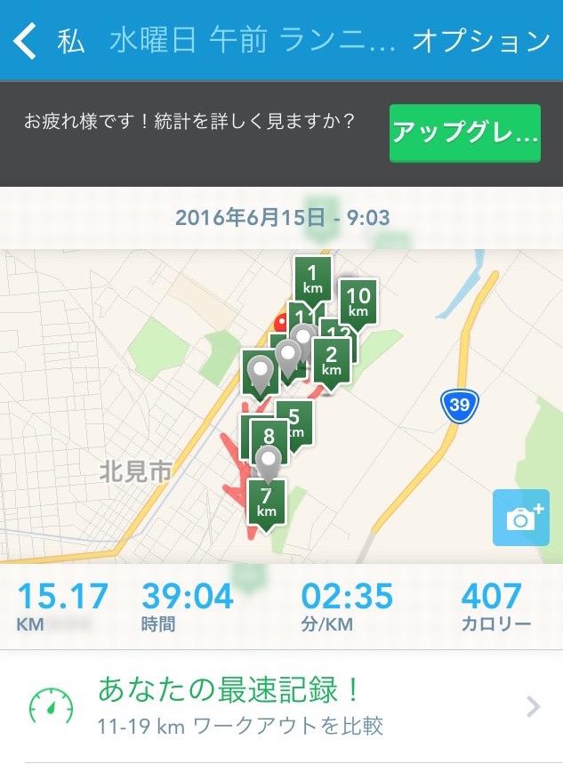 IMG_7717
