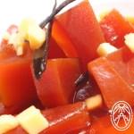 Receta de Dulce de Papaya