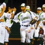 Home Run! Los Leones de Yucatán