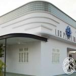 Lux Perpetua Art Centre