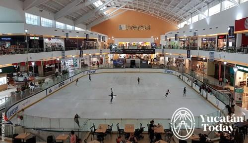 Galerías Mérida