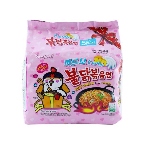 Samyang - Carbo Hot Chicken Flavored Ramen Noodles