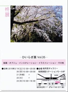 写真 2016-03-18 21 40 15