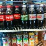 緑のコカ・コーラの正体