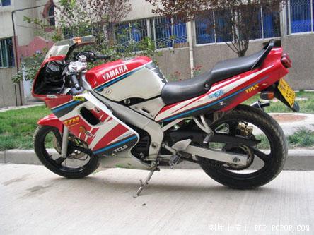 Yamaha TZM 150 4