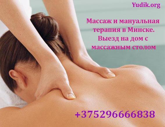 _2016_masssg_yudik