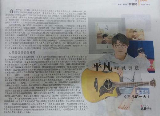 月貝凡的音樂紀事   馬來西亞純中文音樂網誌