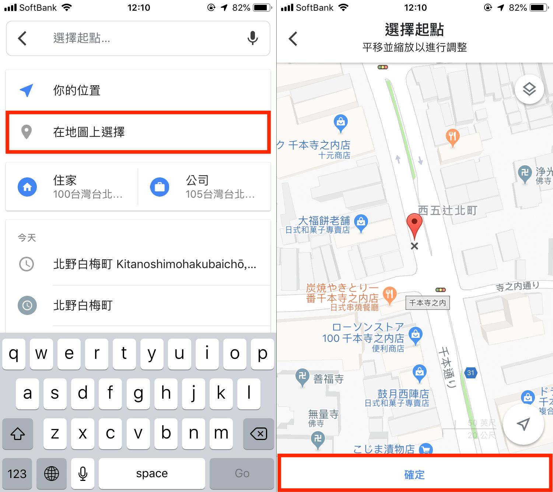japan taxi - 2