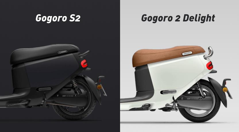 Gogoro S2 vs. Gogoro 2 Delight