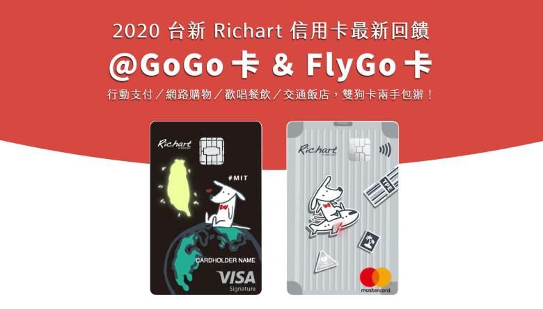 gogo flygo