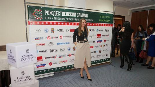 Развитие рынка недвижимости Саммит РГУД   Новости Юга YUG NEWS