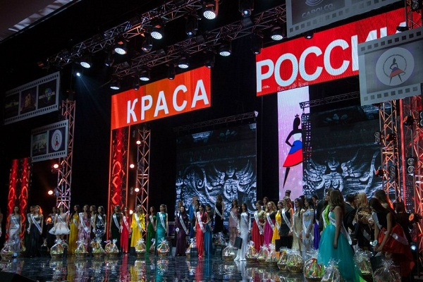 Краса России