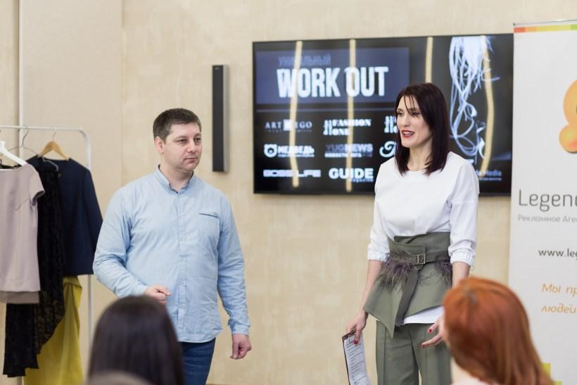 Уникальный WORK OUT для дизайнеров-модельеров