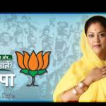 Vasundhara Raje: the queen of reforms