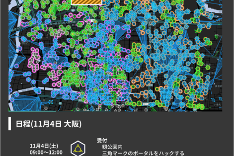 exo5_anomaly_zone