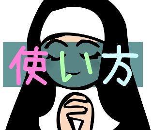 イゾルデの使い方【6枚ドロー】【リンク4へアクセス】【聖騎士との相性】