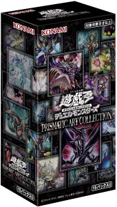 PRISMATIC ART COLLECTION