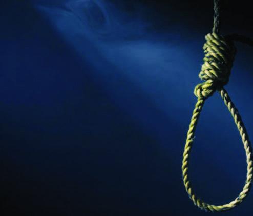 दैलेखका युवकको आत्महत्यापछि कोरोना संक्रमण पुष्टि