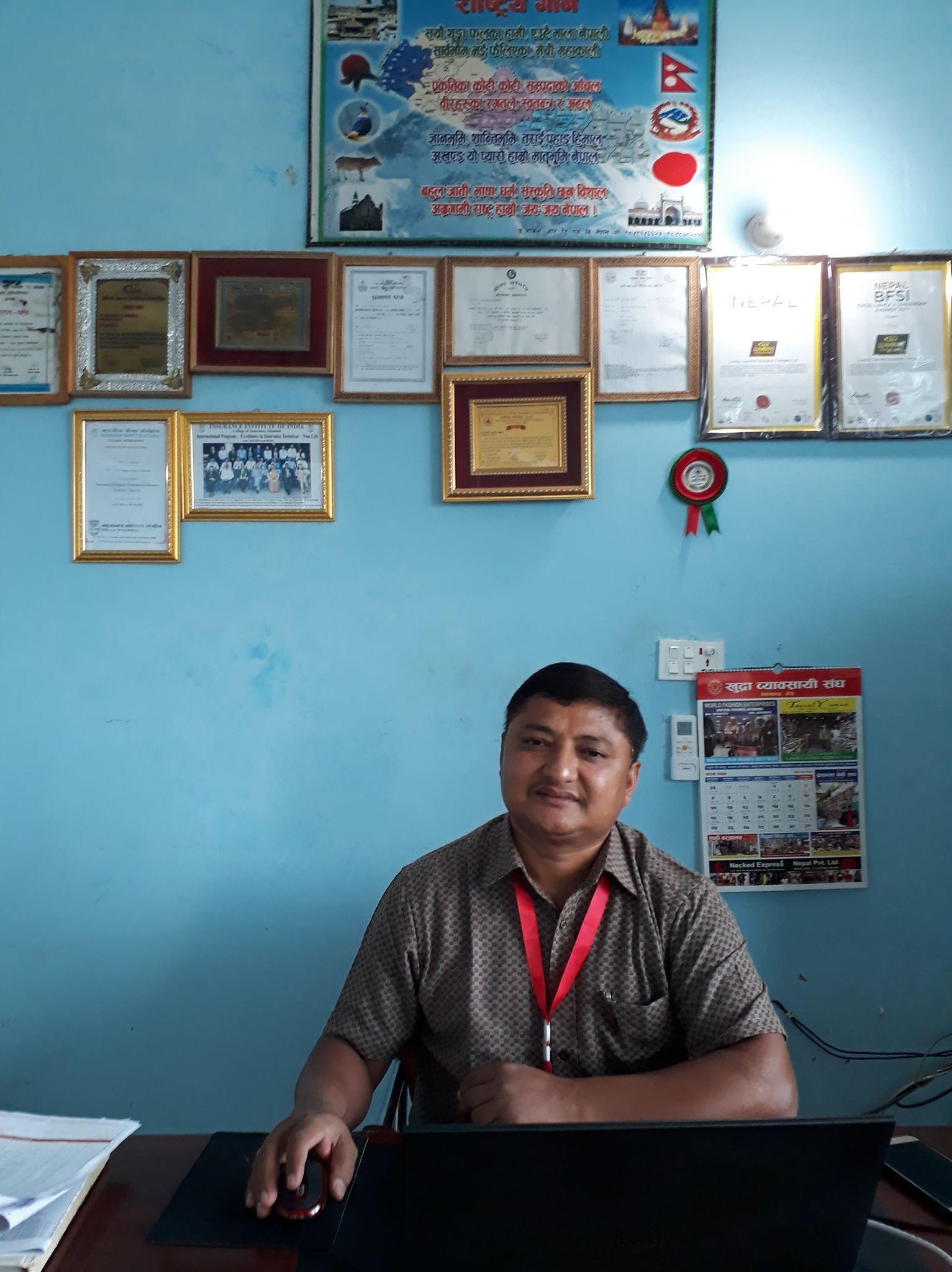 लुम्बिनी जनरल इन्स्योरेन्स कम्पनी बाँके शाखाको लकडाउनका बाबजुद ३ करोड ५५ लाख बराबरको कारोबार :प्रमुख  सापकोटा