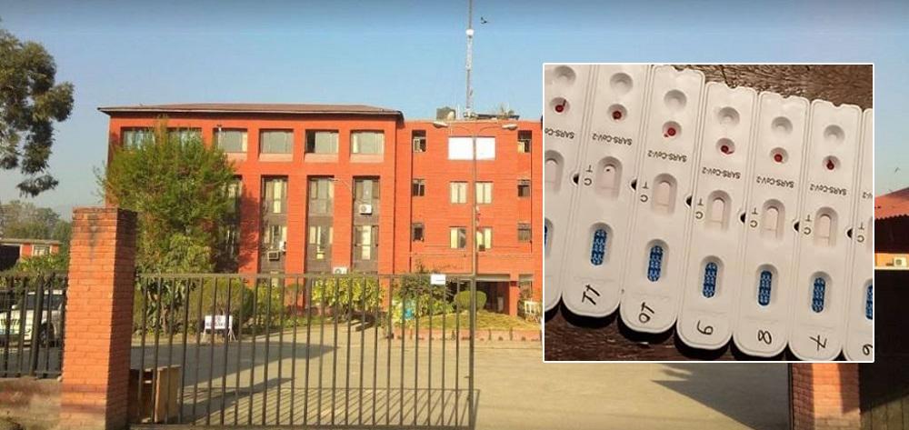 आरडिटी परीक्षण नगर्न स्वास्थ्य मन्त्रालयको निर्देशन