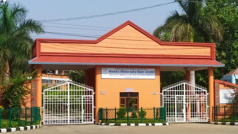 नेपालगन्ज मेडिकल कलेज शिक्षण अस्पताल कोहलपुरमा मृत्यु भएका पुरुषमा कोरोना पुष्टि