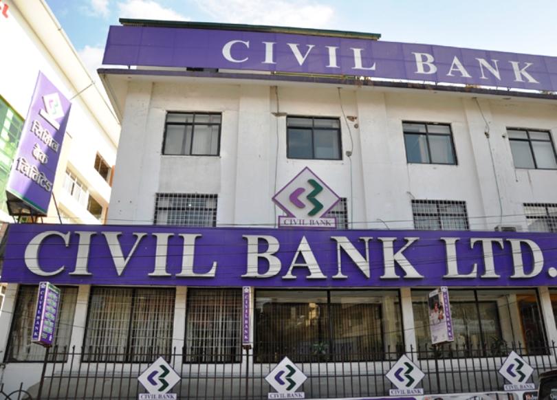 सिभिल बैंकको स्पष्टीकरण– मर्जरको कुनै निर्णय नै भएको छैन
