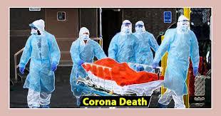 धरानमा दुई कोरोना संक्रमित पुरुषको मृत्यु