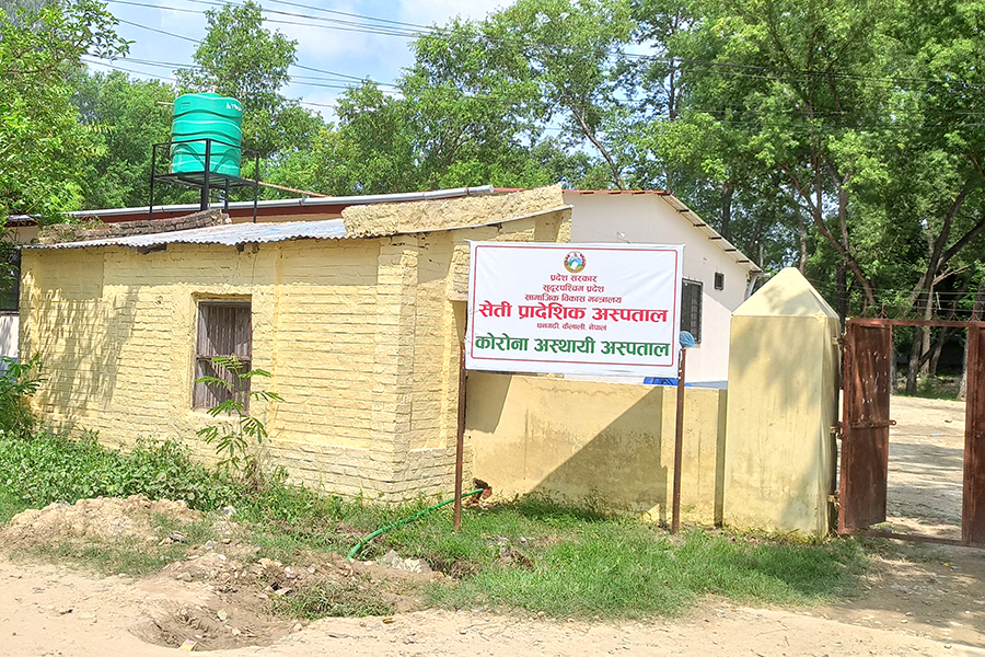 धनगढीमा दुई कोरोना संक्रमित महिलाको मृत्यु
