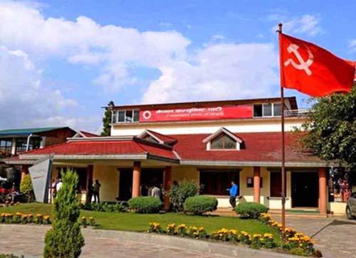 नेपाल र रावल एमाले पार्टी सदस्यबाट निलम्बित(पत्रसहित)