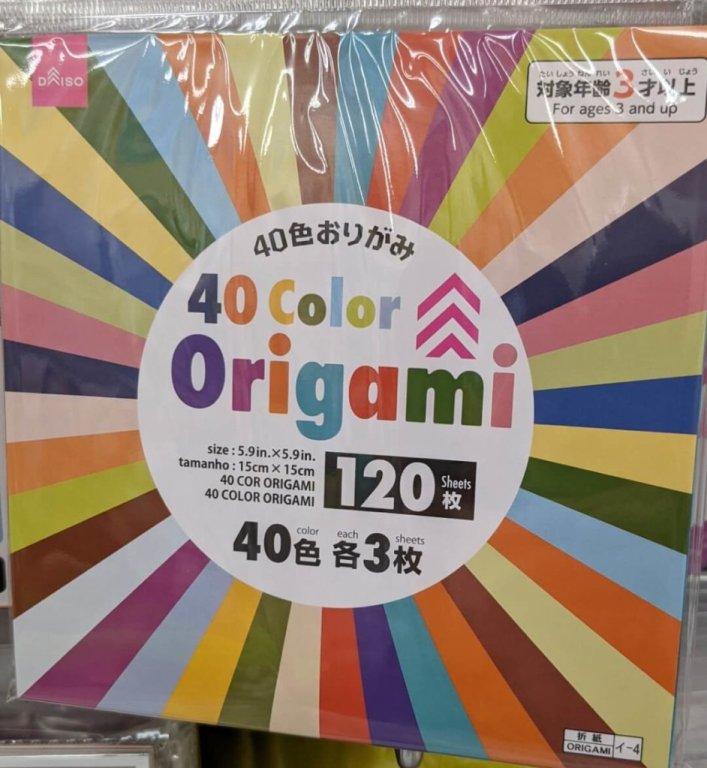 ダイソー 40色各3枚120枚 origami