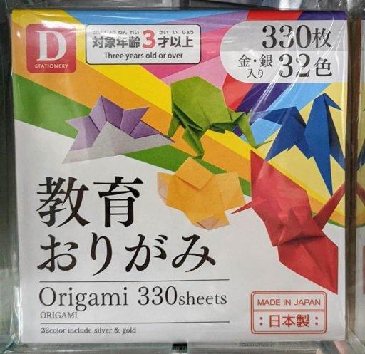 ダイソー 金・銀入り32色330枚