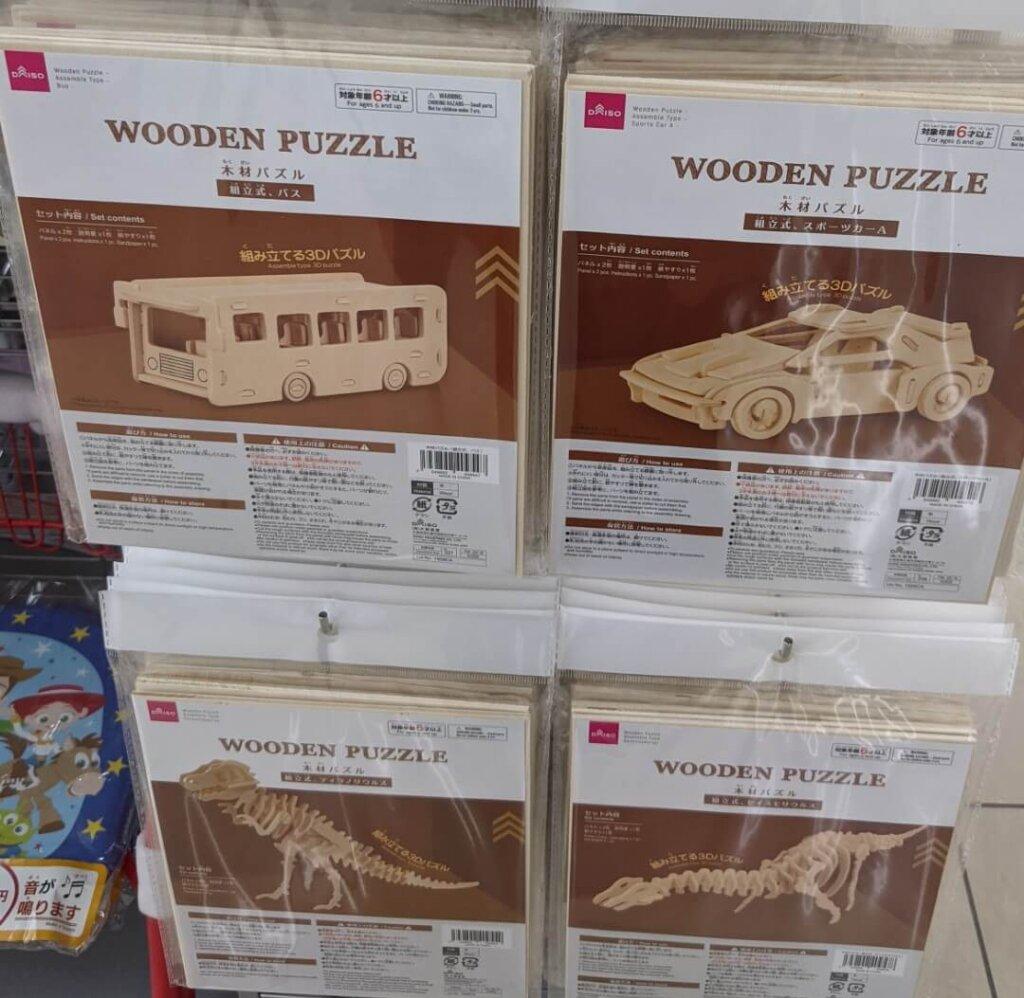 ダイソー 木製パズル 組み立てる3Dパズル