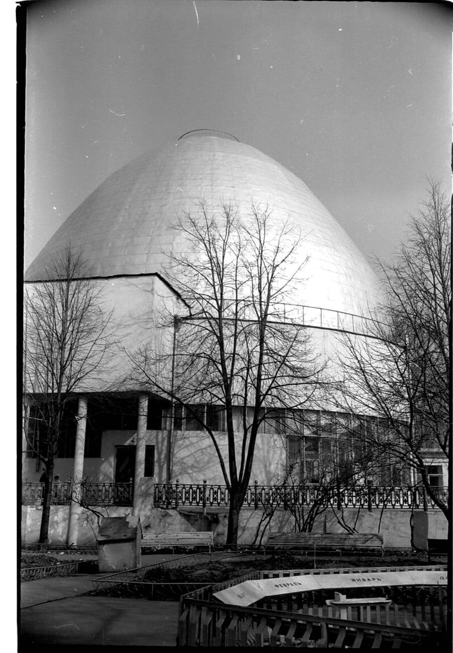 exterior of building with domed roof